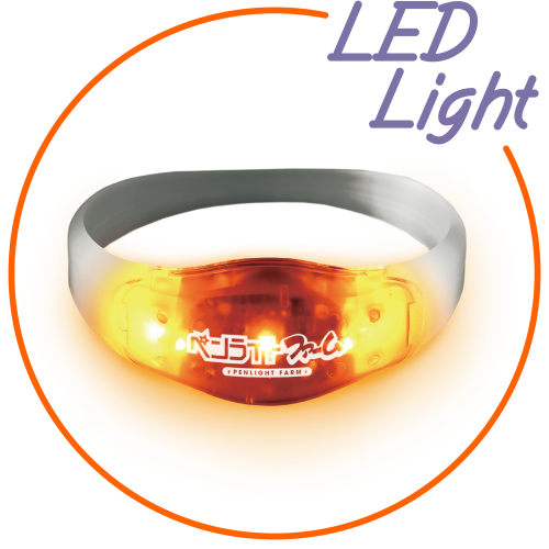 LED_sil_ore-01