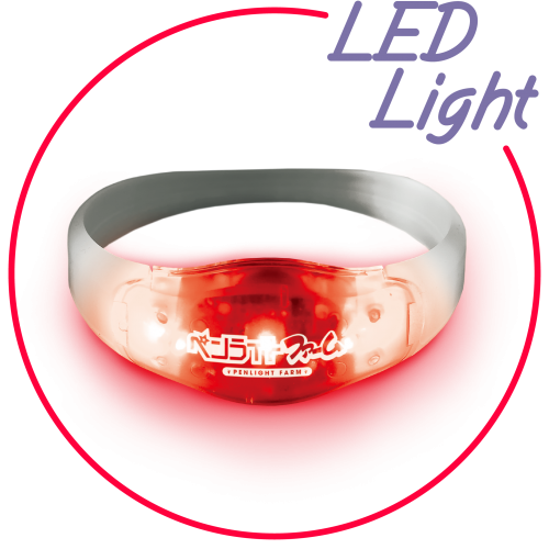 LED_sil_red-01