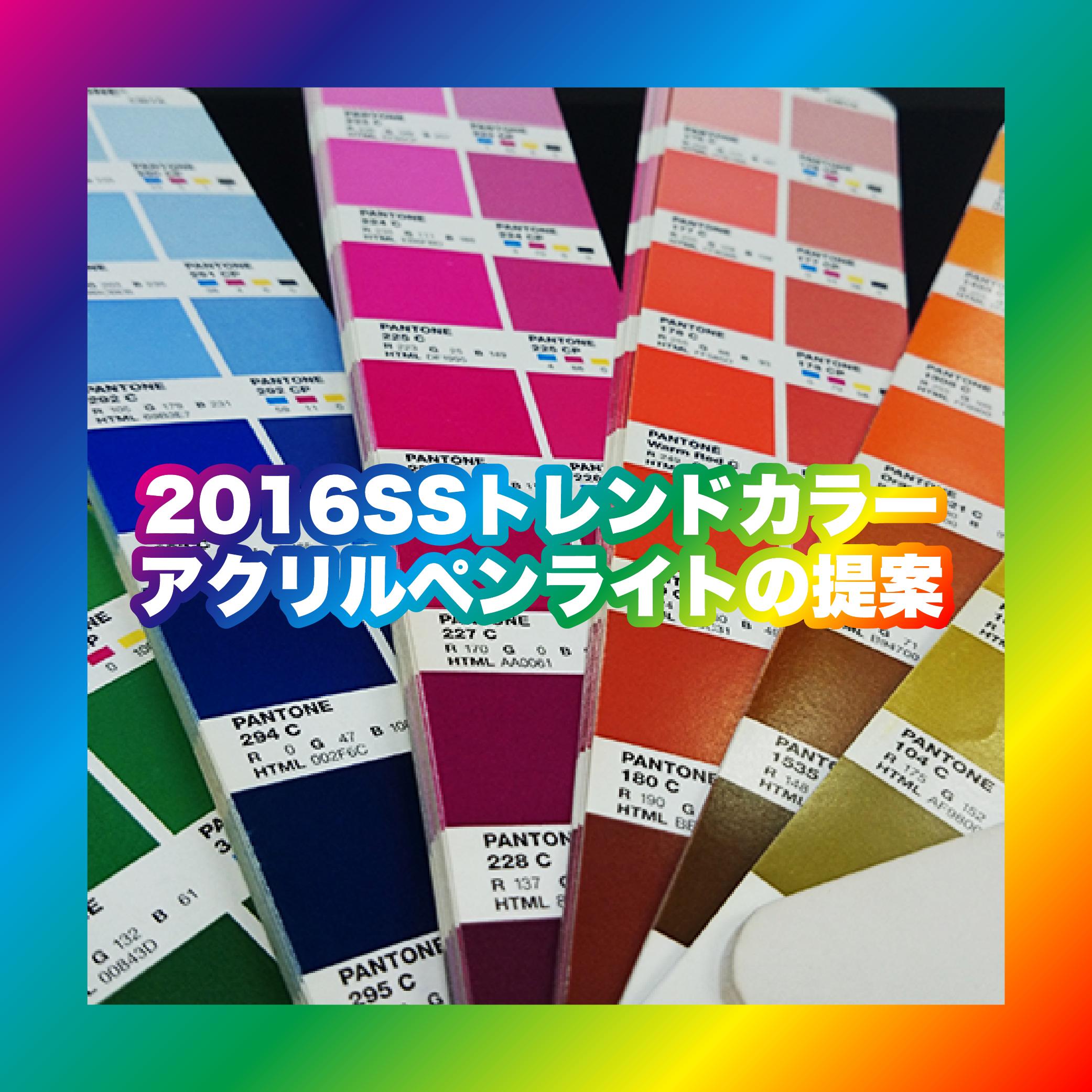 color_1-01