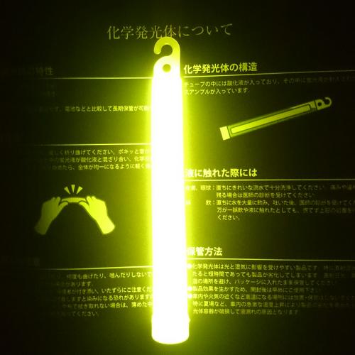 light_3